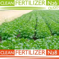 Clean Fertilizer N26 et N28